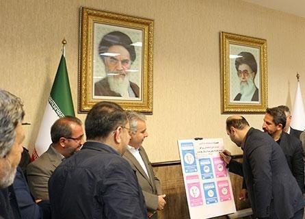 رونمایی از طرح شناسنامه دار کردن گوشت های استحصالی کشتارگاه صنعتی دام تبریز