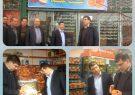 قیمت میوه شب عید برای شهرستان آذرشهر اعلام شد