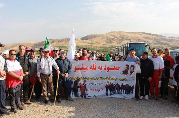 صعود دانشجویان، مدرسان و کارکنان دانشگاه جامع علمی کاربردی استان آذربایجان شرقی به قله میشو