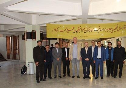 بازدید هیات موسسه فدرال آموزش های مهارتی فنی حرفه ای آلمان از مراکز آموزشی استان آذربایجان شرقی