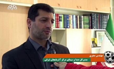 صدا و سیمای مرکز آذربایجان شرقی به واحد سیار فول اچدی ۹ دوربینی مجهز میشود
