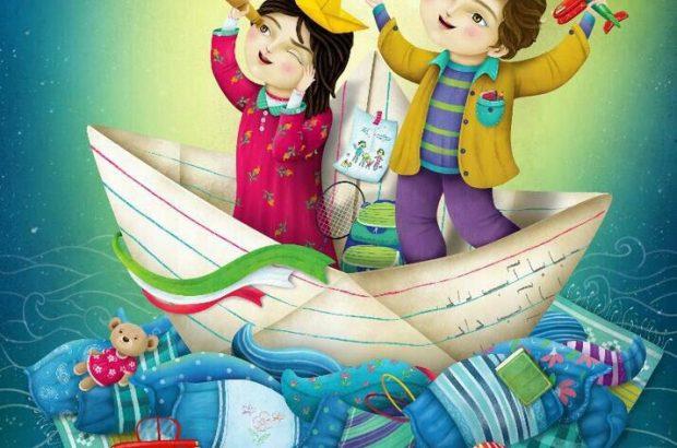 انتشار پوستر هفته ملی کودک با شعار «آینده را باید ساخت»