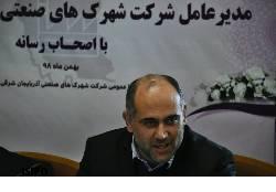 اقدام  هم نوع دوستی صنعتگران آذربایجان شرقی در آزادسازی زندانیان جرائم غیرعمد