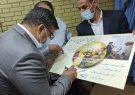 تجلیل از حامیان بالای ۱۰۰۰ فرزند معنوی آذربایجان شرقی
