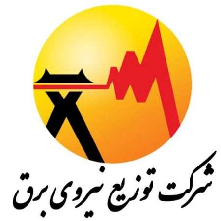 قطعیهای حفاظتی، علت خاموشی برق غرب تبریز