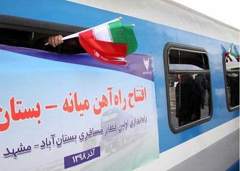 قطارمسافری بستان آباد -مشهد  از روزنهم آذرماه آغاز بکار خواهد کرد