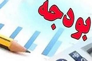 کسب رتبه برتر منطقه ۹ در تحقق بودجه عمرانی و درآمدی سال جاری