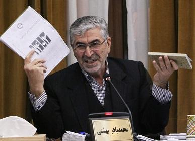 نگارش برنامه پنجساله افتخاری در عملکرد شورای اسلامی شهر است