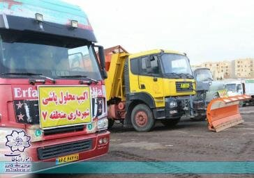 آماده باش نیروهای خدمات شهری شهرداری منطقه ۷ تبریز برای بارش احتمالی برف