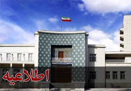 زمان برگزاری آزمون عملی مشاغل عملیاتی آتشنشانی شهرداریهای آذربایجان شرقی