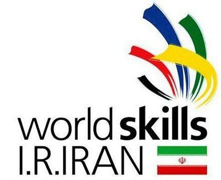 فراخوان روابط عمومی اداره کل آموزش فنی و حرفه ای آذربایجانشرقی برای شرکت در دومین دوره مسابقات آسیایی مهارت ( ۲۰۲۰ ابوظبی)